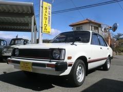 いすゞ ジェミニ の中古車 ZZ-Tセダン1800DOHC 2オーナーノーマル車 群馬県前橋市 220.0万円