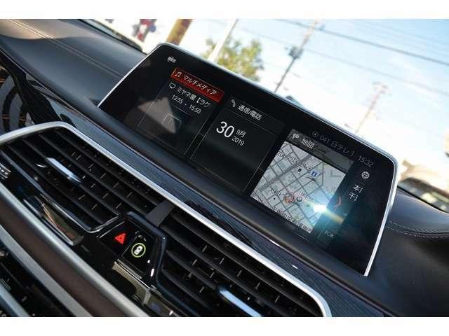 認定中古車保証の詳細につきましては、当社スタッフまでお気軽にご相談下さいませ。 BMW Premium Selection千葉中央 ・ MINI NEXT千葉中央 043-305-2111