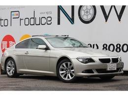 BMW 6シリーズ 630i サンルーフ 後期最終 全車検時記録簿