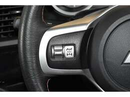 ステアリングには『S-AWCスイッチ』が内蔵★3タイプの制御モードから路面にあわせて適切なモードが選択できます★