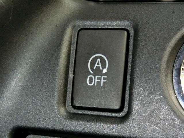 アイドリングストップで燃費向上