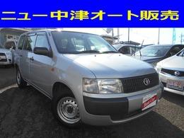 トヨタ プロボックスバン 1.5 DX 官公庁 1オーナー