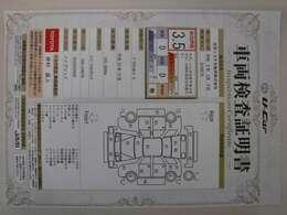滋賀トヨタのU-Carは、中古車の不安を安心に変える『T-Value』=「ぴかまるクン」「車両検査証明書」「ロングラン保証」の3つが全車付き!ここまでやるのがトヨタです!