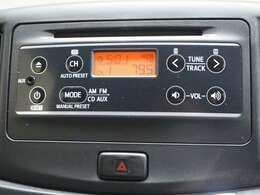 CDチューナーつきです。当たり前の装備ですが、、無くてが困りますよね。いい音かけて、快適空間を演出してください。