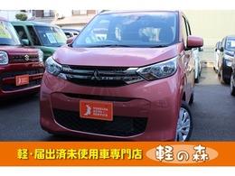 三菱 eKワゴン 660 M 軽自動車 届出済未使用車 衝突被害軽減