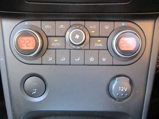★エアコンはフロントデュアルのオートですので一年中快適なドライブが楽しめます。