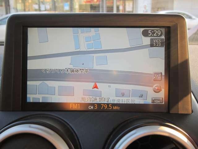 ★ナビ画面のアップ写真です。画面が大きく操作がしやすいです。HDDミュージックDVDビデオの再生が可能です。