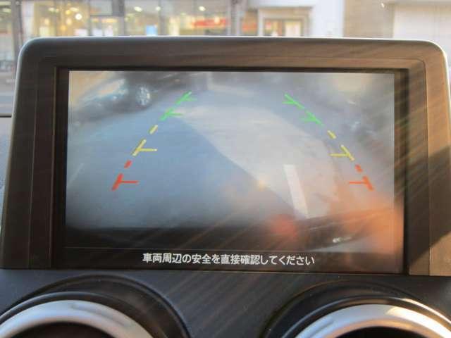 ★ガイドライン機能付きのリヤカメラが装備されておりますので、後退時にとても便利です。