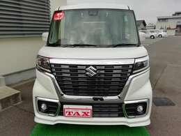 東京海上日動保険 取扱い店!!自動車保険・整備・販売・買取のサービスでお客様の車生活を支えます。