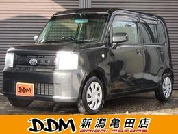 トヨタ ピクシススペース 660 X スマートキー/純正オーディオ/ABS/パワステ
