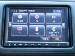 Bluetoothオーディオ対応 ドライブが楽しくなりますね