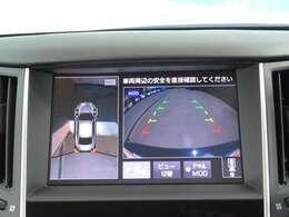 【アラウンドビューモニター装備】 バックカメラによる後方の確認だけでなく4つのカメラで真上から見ている様に周囲360度を写し出し、自車周辺の詳細な状況を確認出来ます。狭い場所での取り回しも安心です。