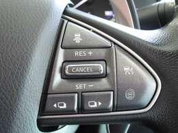 【インテリジェントクルーズコントロール搭載】 自動車専用道路や高速道路をドライブ中、負担に感じる運転操作《アクセル・ブレーキ操作・車間距離》をクルマがコントロール。ドライバーの負担を軽減します。