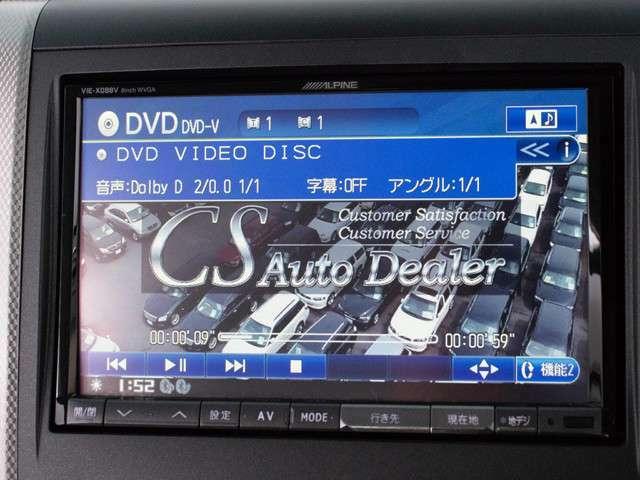 DVDビデオ再生機能付き!ご遠方へお出かけの際、同乗者も退屈せず過ごして頂けます。