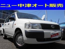 トヨタ プロボックスバン 1.5 DX ナビ  ETC付き 法人1オーナー