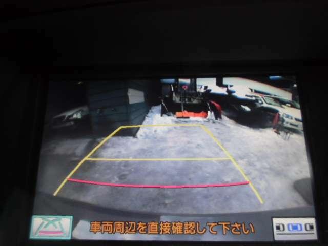 バック移動やバック駐車などで活躍間違いなしの安心・安全のバックカメラ(ガイド付)が付いております☆