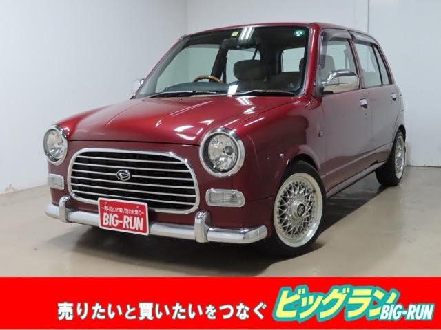 この度は数ある中古車の中からビッグラン カーリンク広島五日市店のミラジーノをご覧頂きありがとうございます!
