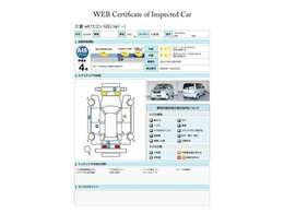 第三者評価機関「AIS社」の車両検査済み!総合評価4点(評価点はAISによるS~Rの評価で令和3年3月現在のものです)☆お問合せ番号は41030627です♪