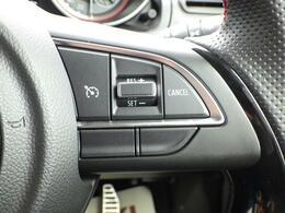 ペダル操作なしで設定速度を保つ クルーズコントロールを装備しています。ロングドライブが快適!