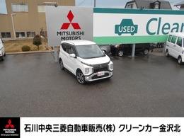 三菱 eKクロス 660 G 先進安全PKG CD AW