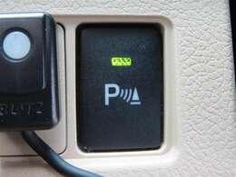 衝突軽減システムの「プリクラッシュ」、障害物の接近を音で知らせてくれる「クリアランスソナー」が装備されていて、安全運転のサポートをしてくれます。