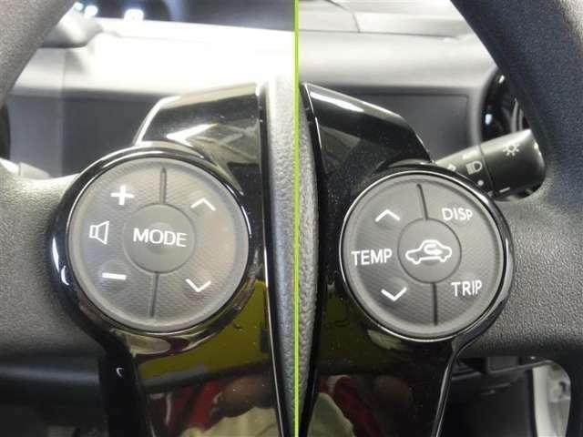 ステアリングスイッチでオーディオの各種設定や音量調整、メーター内画面表示の切り替えやエアコンに関する操作ができます。