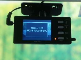 大人気のドライブレコーダー付き♪万が一の事故の際の記録はもちろんのこと、日常の運転の映像と音声で記録されます!