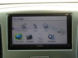 ワンセグTVやCD再生などに対応した メモリーナビを装備しています。
