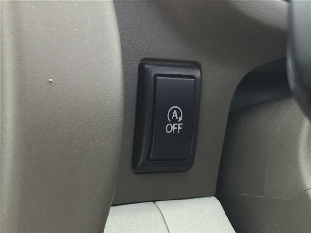 【アイドリングストップ】停車時にブレーキを踏むことでエンジンを停止し、燃費向上や環境保護に役立てます!
