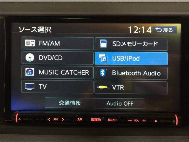 【社外SDナビ(NX614)】フルセグテレビ/CD/DVD/Bluetooth/MSV
