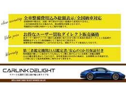 クラシックレッド/ブラックAMGスポーツシート AMGライドコントロールサスペンション AMGドライブコントロールスイッチ AMGパフォーマンスステアリング