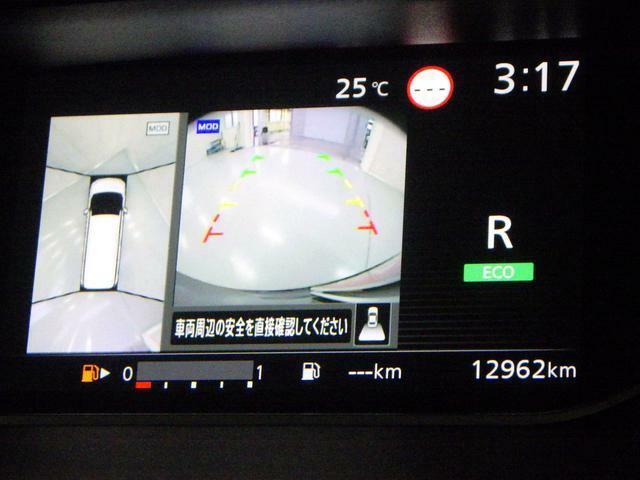 前後左右4つのカメラを装備!上から見たような映像を映し出し、駐車をサポートします。