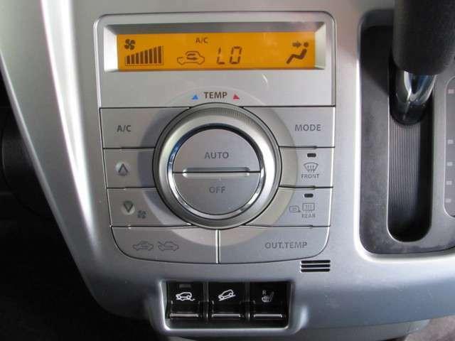 オートスイッチONで温度調節はクルマにおまかせ♪設定温度をキープし、常に快適な室温で過ごせます♪