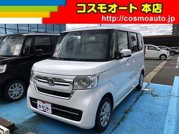 ホンダ N-BOX 660 L ホンダセンシング 新車