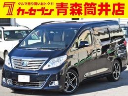 トヨタ アルファードハイブリッド 2.4 X 4WD 両側電動スライドドア スペアキー ナビ