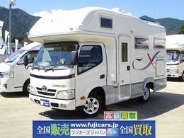 トヨタ カムロード ナッツRV ミラージュ タイプX ソーラー FFヒーター 冷蔵庫