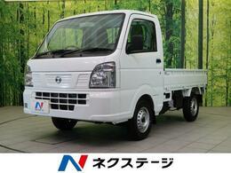 日産 NT100クリッパー 660 DX 4WD 純正ラジオ 5速MT