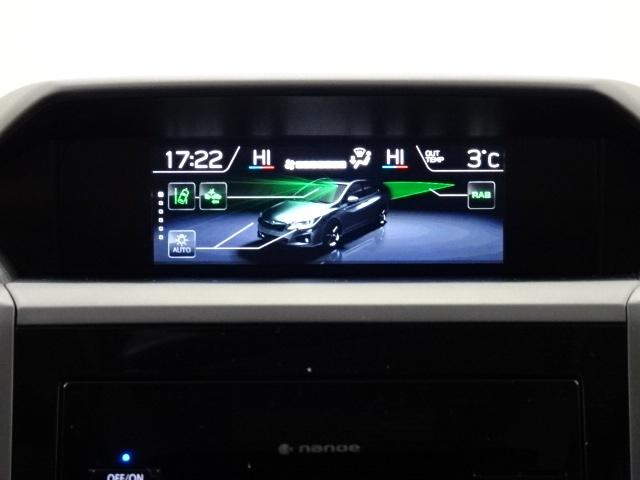 車両情報やアイサイト情報が確認できるマルチファンクションディスプレイ搭載!!