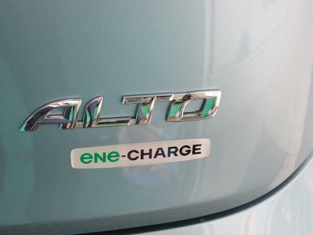 エネチャージで燃費も良いです。