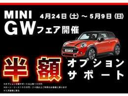 【必見】☆特選車☆ 今がチャンス!!詳細はお問合わせ下さいませ。正規ディーラーMINI NEXT 岡山