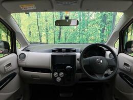 ネクステージ福島店では全国のお車のお取り寄せ、自動車保険なども行っています。カーライフのトータルサポートとしてお客様に便利で快適なカーライフをサポート致します。