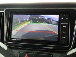 バックカメラを装備しています。サイドミラーだけでは見えにくい場所も しっかり確認でき、駐車をサポート!
