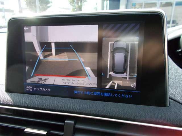 ワイドバックアイ 車両後方の状況をタッチスクリーンに映し出します。ガイドラインと俯瞰映像で停車状況が把握できます。映像の切り替えによって左右のリアサイドビューの状況もワイドに確認できます。