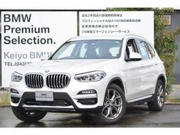 BMW X3 xドライブ20d xライン ディーゼルターボ 4WD デモカー モカレザー 地デジ HUD
