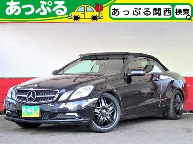 あっぷる尼崎南店では厳選して仕入れた車両を多数展示しております!全国各地への販売実績もございます!