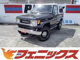 トヨタ ランドクルーザー70 3.4 LX FRPトップ ディーゼルターボ 4WD リフトアップSDフルセグFRPトップ