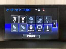【純正ナビ】CD/DVD/SD/Bluetooth/フルセグTV/音楽録音機能/USB/AUX