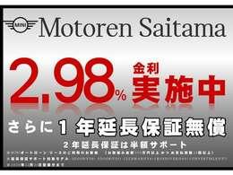 こちらの「MINI」は鶴ヶ島に展示中!総在庫500台オーバーをご案内します。無料見積り・在庫確認/直通049-286-1002でお問合せ下さい。