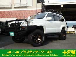 トヨタ ランドクルーザープラド 2.7 TX リミテッド 60thスペシャルエディション 4WD リフトUP Fバンパー ステップ ホイール