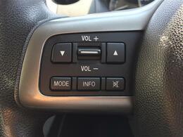 【ステアリングスイッチ】手元のスイッチでナビ操作が可能です!非常に便利な機能です!取り付けのナビによってはオプション設定となっております!詳しくはスタッフまで!